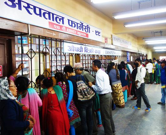 Pharmacy Placement, Nepal (Kathmandu)